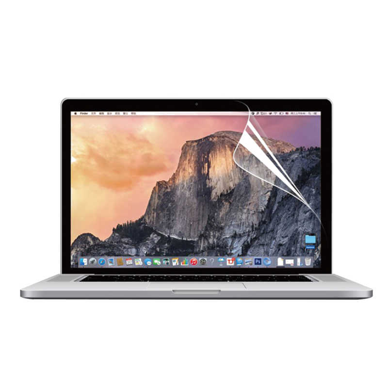 Wiwu MacBook 13.3' New Pro Retina Ekran Koruyucu