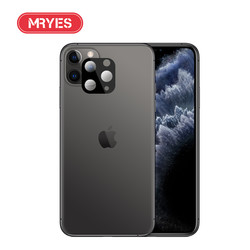 Apple iPhone 11 Pro Max Zore Kamera Lens Koruyucu - Thumbnail