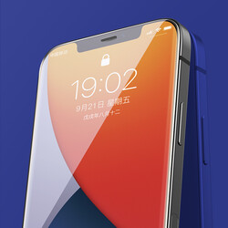 Apple iPhone 12 Pro Max Benks 0.3mm V Pro Dust Full Curved Proof Screen Protector - Thumbnail
