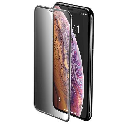 Apple iPhone 12 Pro Max Zore Anti-Dust Privacy Temperli Ekran Koruyucu
