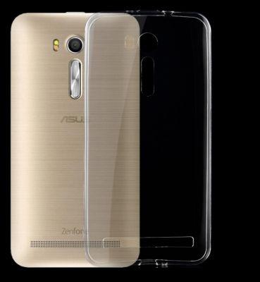 Asus Zenfone Go ZB552KL Kılıf Süper Silikon Kapak