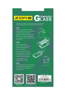 Galaxy C9 Pro Zore Maxi Glass Temperli Cam Koruyucu