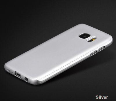 Galaxy S7 Kılıf Voero 360 Çift Parçalı Kılıf