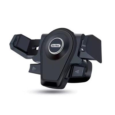 Go Des GD-HD606 Magnetic Car Holder
