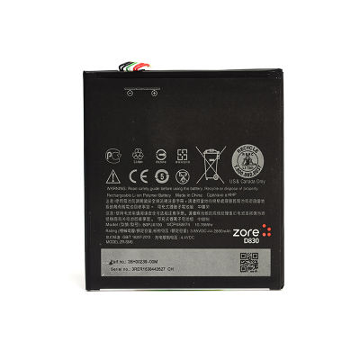 HTC Desire 830 Zore Tam Orjinal Batarya