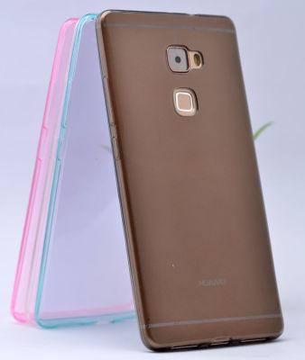 Huawei Mate S Kılıf Zore Ultra İnce Silikon Kapak 0.2 mm
