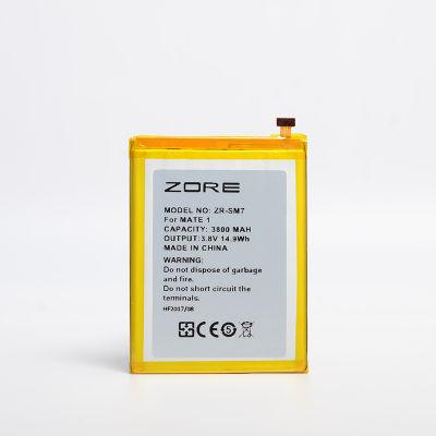 Huawei Mate Zore Tam Orjinal Batarya