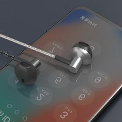 Lapas G9 3.5mm Kulaklık - Thumbnail