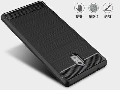 Nokia 6 Kılıf Zore Room Silikon Kapak