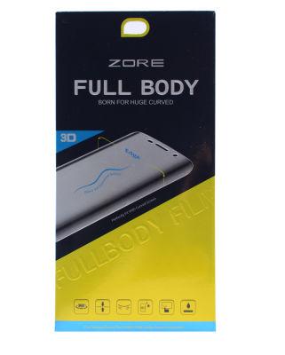 Nokia 6 Zore 0.2mm Full Body Ekran Koruyucu