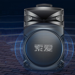 Soaiy A89WMY2 Bluetooth Speaker - Thumbnail