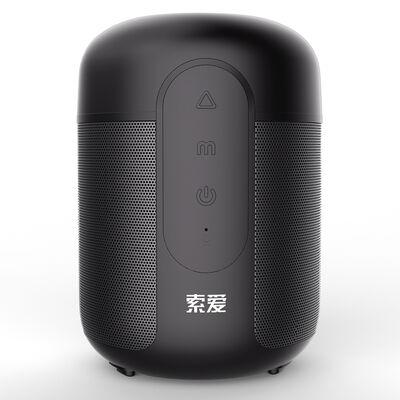 Soaiy E30 Bluetooth Speaker