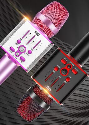 Soaiy MC1 Karaoke Mikrofon