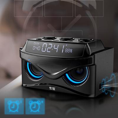 Soaiy S68 Upgraged Bluetooth Speaker