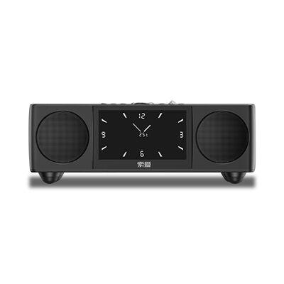 Soaiy S99 Bluetooth Speaker
