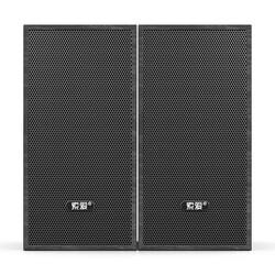 Soaiy SA-A5 Bluetooth Speaker - Thumbnail