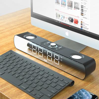 Soaiy SH16 Multifunctional Bluetooth Speaker