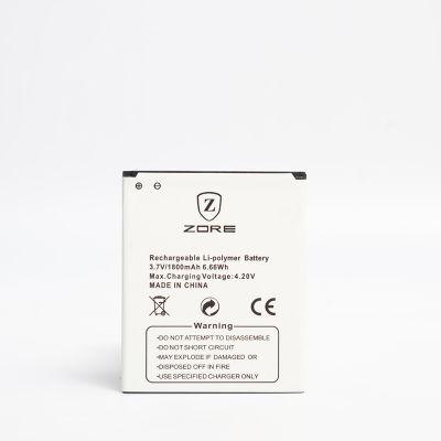 Vestel Venüs 5.5X Zore A Kalite Uyumlu Batarya