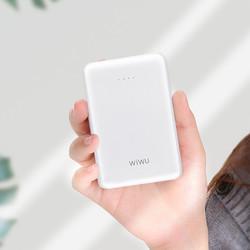 Wiwu JC-01 10000 Mah Powerbank - Thumbnail