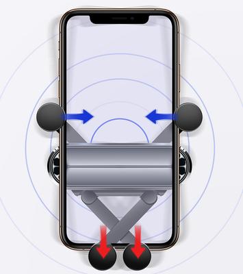 Wiwu PL100 Araç Telefon Tutucu