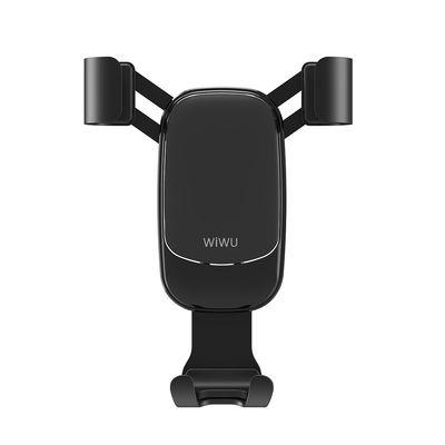 Wiwu PL200 Araç Telefon Tutucu