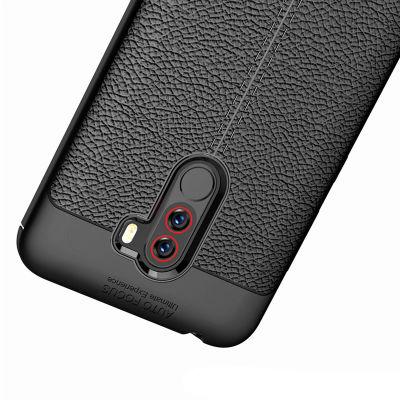 Xiaomi Pocophone F1 Kılıf Zore Niss Silikon