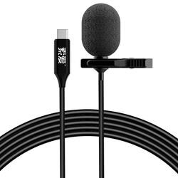 Zore MK3 Type-C Canlı Yayın Yaka Mikrofonu - Thumbnail